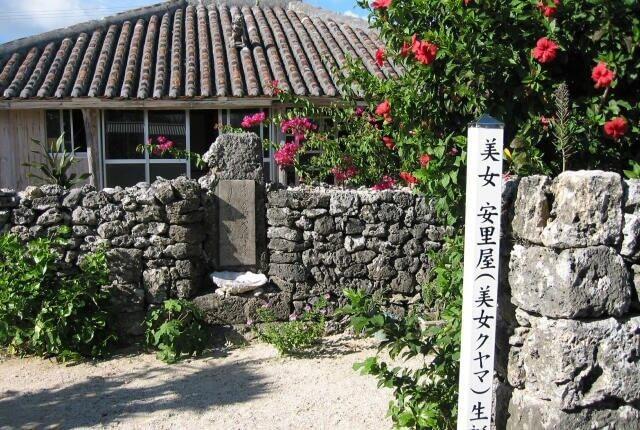 sightseeingspots of Taketomi island