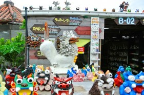 Murasaki Mura Visit Report