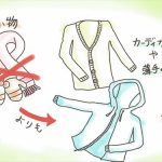 【Travel Tips】 What to Wear for Okinawa Winter Trip
