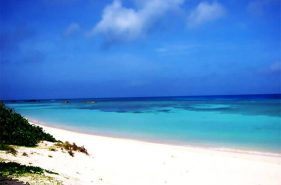 It's all about Hateruma Island ~The Southern-Most Part in Japan!~