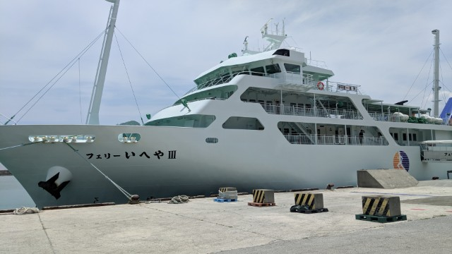 The Ferry Always Used When Going To Iheya Island! Allow Us To Guide You About Things You Might Worry About!