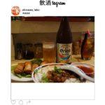 아오시마 식당(青島食堂)|왠지 살짝 취하고 싶어지는 날엔 음주tagram!