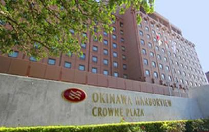 ANAクラウンプラザホテル 沖縄ハーバービュー