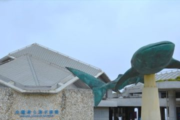 huraumi-aquarium gate