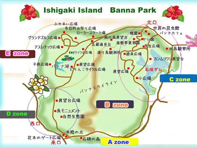 banna park map