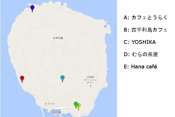 kouri_cafe_map