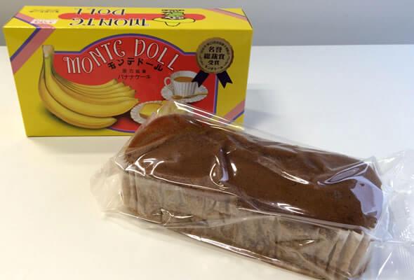 モンテドールのバナナケーキ