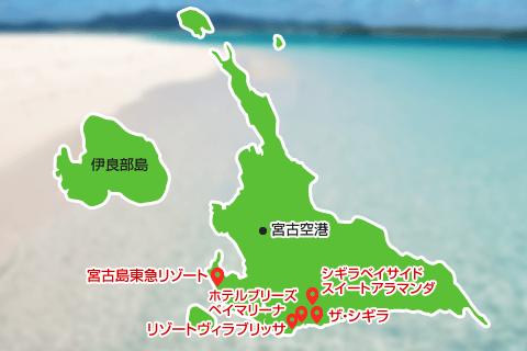 宮古島ホテルマップ