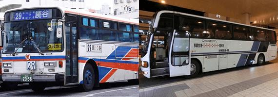 路線バス・やんばる急行バス