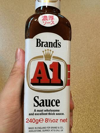 A1ソース