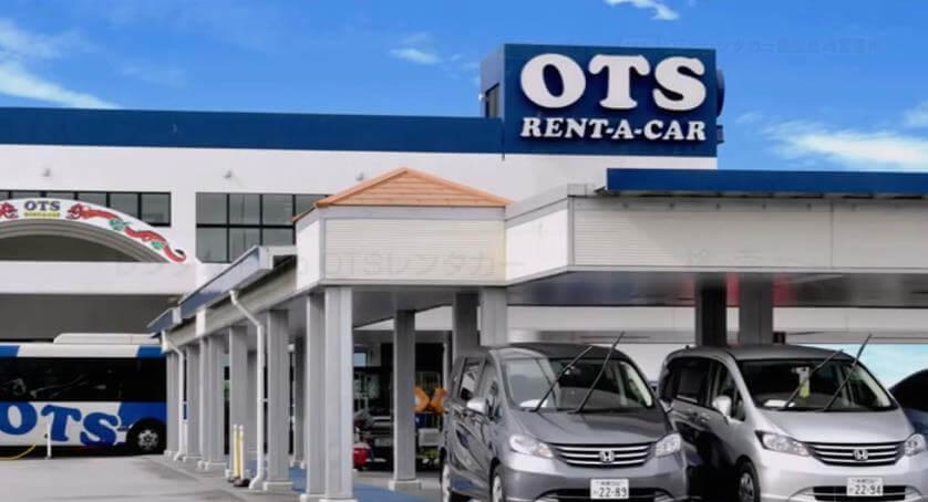 Premium Rental Car Okinawa