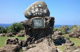 日本最西端・与那国島を後悔なく楽しむ為の観光モデルコース