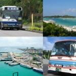 【石垣島のバス】石垣空港から市街地&ホテルへの行き方まとめ!
