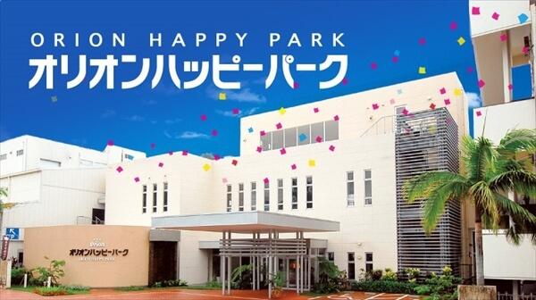 orion-happy-park-image-a