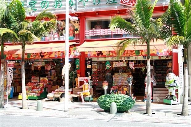 kokusai-street-image01