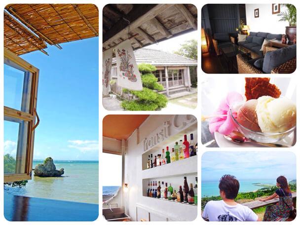 沖縄の人気カフェ写真