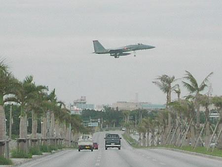 嘉手納空軍基地