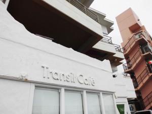 トランジットカフェ・外観