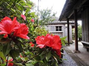 Yagiya garden