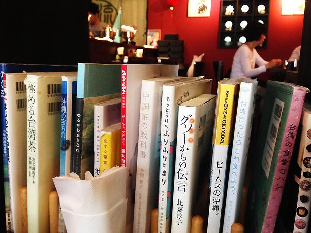 流求茶館での読書