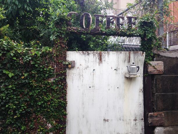 珈琲屋台ひばり屋の入口