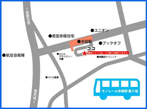 akamine_busmap