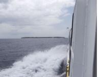 水納島イメージ