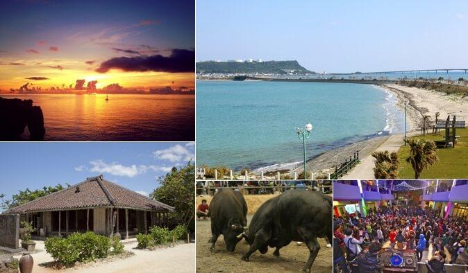 沖縄 中部 観光 スポット