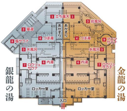 琉球温泉龍神の湯・構内図