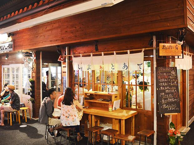 島酒と肴・国際通り屋台村店