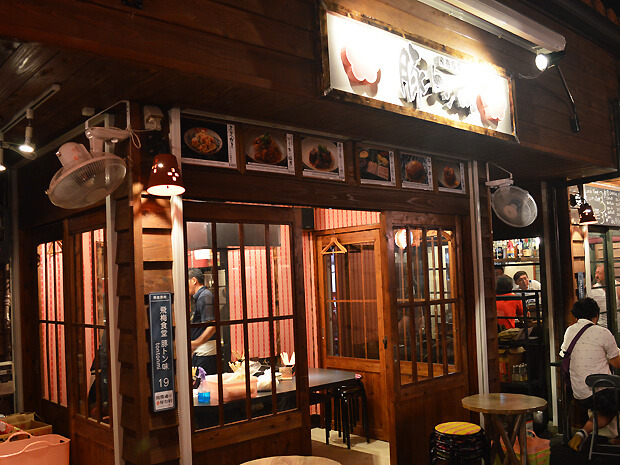 tontonmiのお店入口