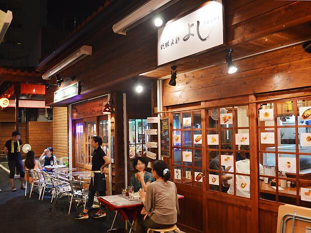 琉球食彩 YOSHI・国際通り屋台村店