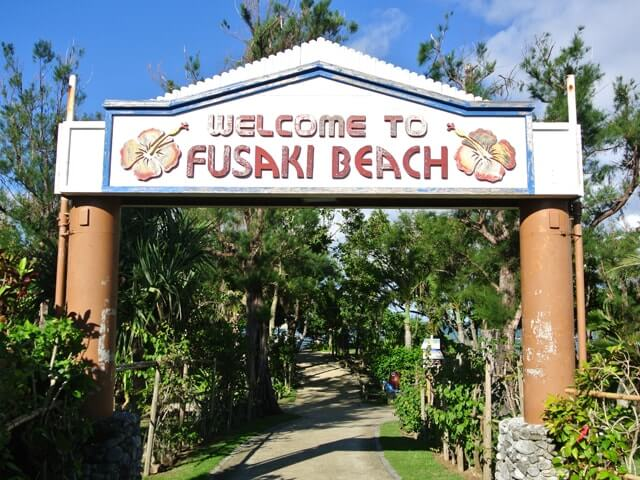 Fusaki Resort Village