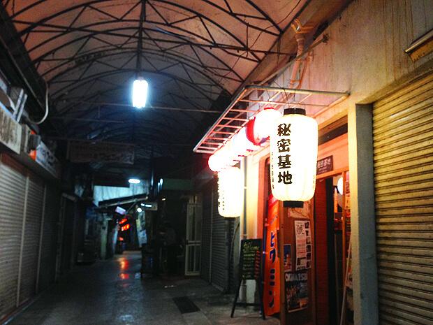 栄町のアーケード