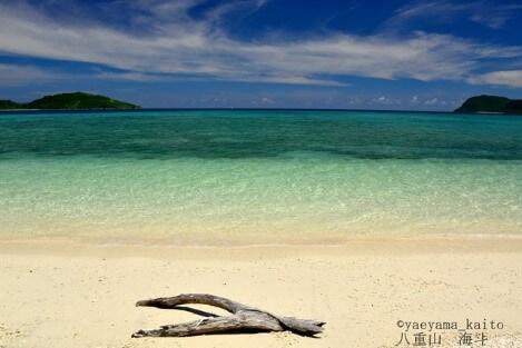 西表島 観光 イダの浜