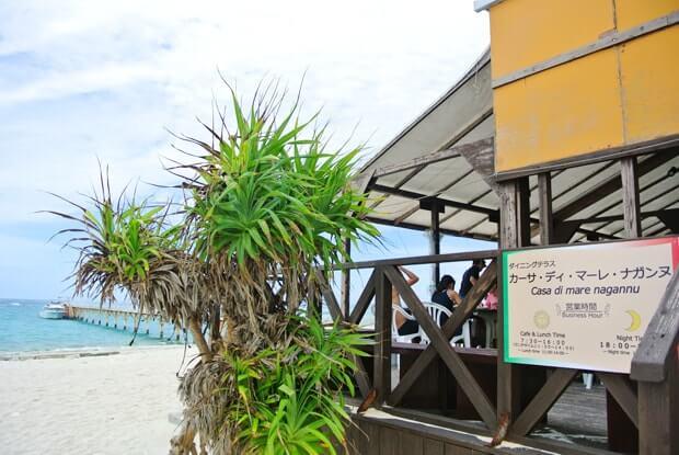 ナガンヌ島レストラン