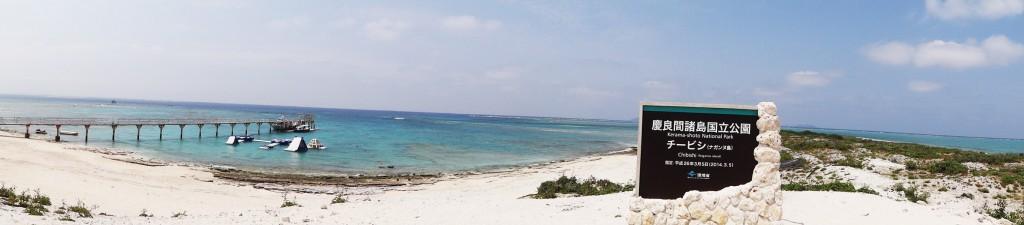 ナガンヌ島南側を一望