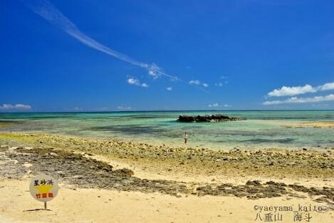 竹富島・カイジ浜