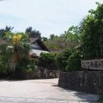 石垣島・舟蔵の里|島の雰囲気たっぷりの中で八重山そばを楽しむ