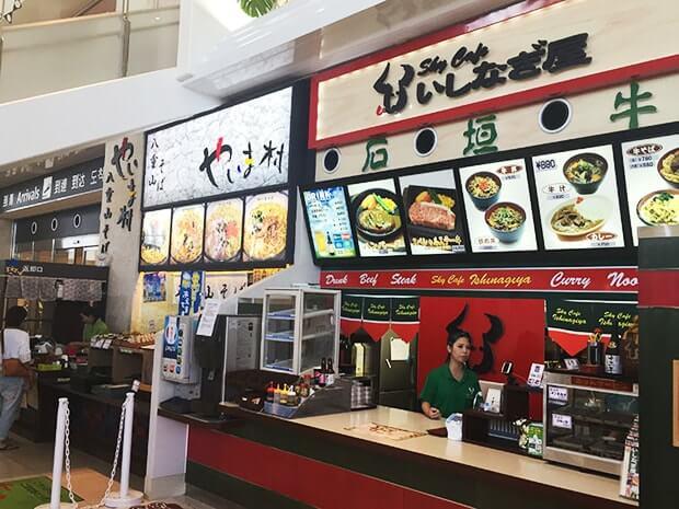 石垣牛専門店 SKY CAFE いしなぎ屋