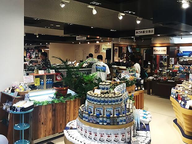 石垣島の海塩コーナー