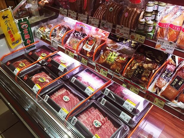 砂川冷凍総合食品 空港店