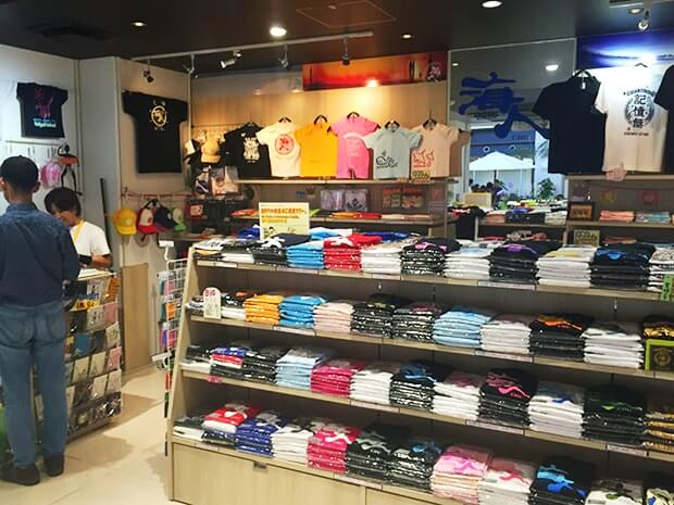 Tシャツ専門店 海人工房