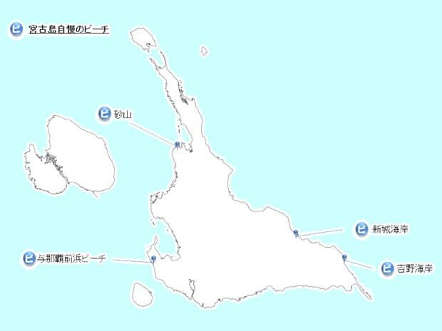 宮古島・ビーチマップ