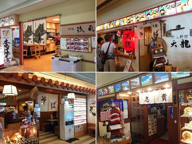 那覇空港内のレストラン