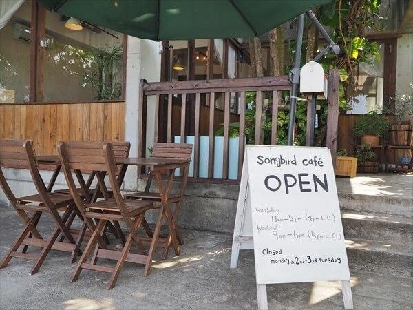 読谷村songbirdcafe