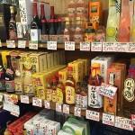 石垣島でお土産で泡盛を買いたい方におすすめのお店5選!