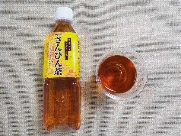 「さんぴん茶」飲み比べ