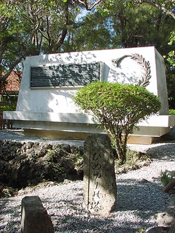 沖縄バスツアー