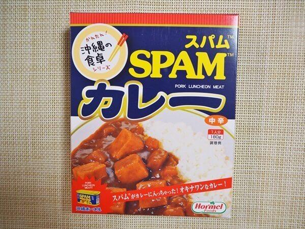 沖縄レトルトカレー・食べ比べ